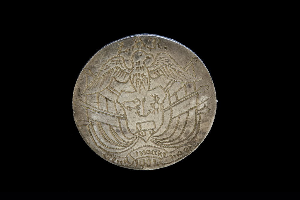 Stock Photo: 4030-7025 South African Coin defaced by Anglo-Boer War POW's