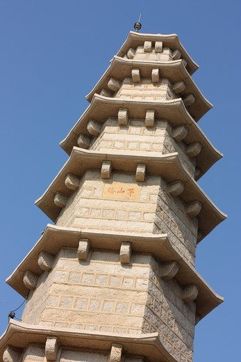 Stock Photo: 4031-346 Taiwan, Kinmen County, View of Maoshan Tower