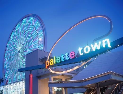 Odaiba, Palette Town, Evening View, Tokyo, Kanto, Japan : Stock Photo