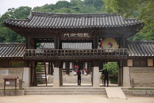 Korean Folk Village, tradition house, government office, Suwon, South Korea, Asia : Stock Photo