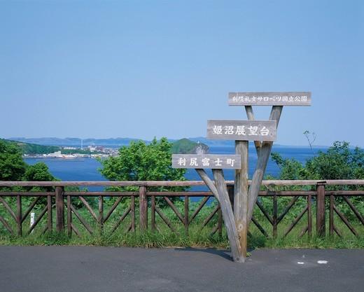 Himenuma observatory, Rishirifuji, Rishiri island, Hokkaido, Japan : Stock Photo