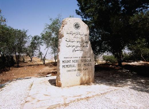 Stock Photo: 4034-104493 Moses Stone Monument, Mount Nebo, Jordan, Middle East
