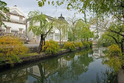 Kurashiki river, Kurashiki folkcraft pavilion, Kurashiki fine sight district, important traditional Groups of buildings preservation district, Kurashiki, Okayama, Sanyo, Japan, Autumn : Stock Photo