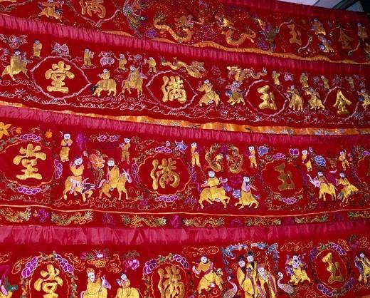 Folkcraft, Yangshuo, Guilin, China : Stock Photo
