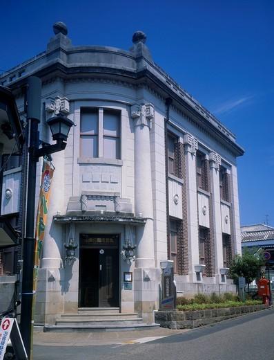 Yamaga lantern folkcraft museum, Yamaga, Kumamoto, Kyushu, Japan : Stock Photo