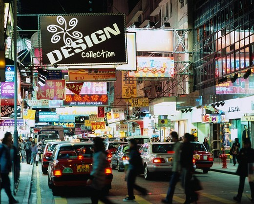 Stock Photo: 4034-11634 Granville Road Night view Tsim Sha Tsui Hong Kong Road Car Traffic Signboard Kowloon