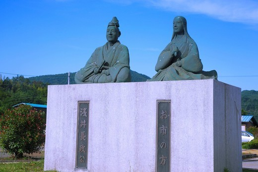 Azai Nagamasa bronze statue, Oichi no kata bronze statue, Kawake Station, Kohoku, Nagahama, Shiga, Kinki, Japan : Stock Photo