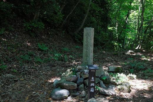 Akao Yashiki ruin, Azai Nagamasa committed suicide on this place, Odani Castle ruin, Kohoku, Nagahama, Shiga, Kinki, Japan : Stock Photo