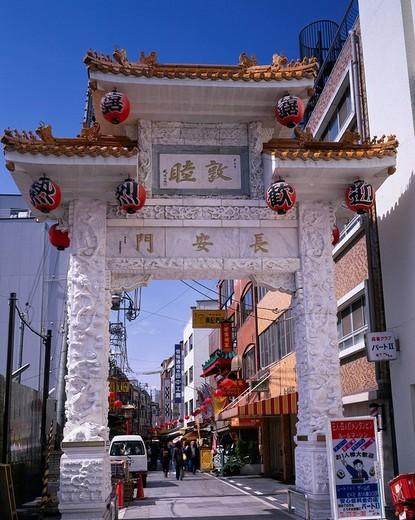 Choan gate, Nankin Town, Hyogo, Japan : Stock Photo