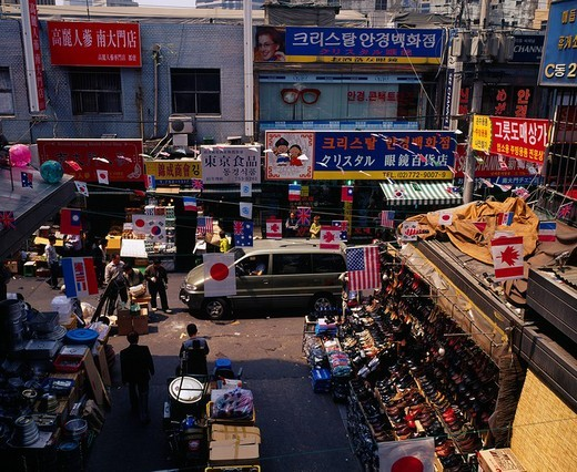 Namdaemun market Seoul South Korea National flag People Signboard Street corner Car : Stock Photo