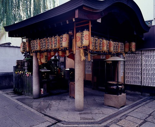 Hozenji temple, Mizukakefudo, Osaka, Osaka, Japan : Stock Photo