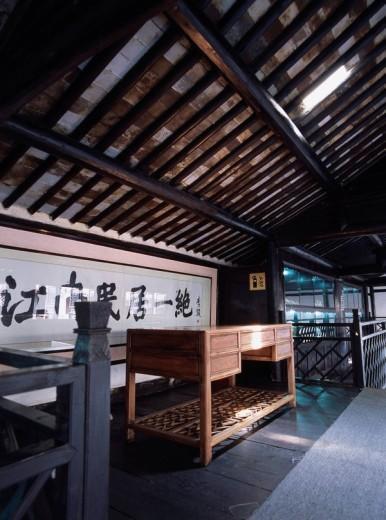 Stock Photo: 4034-21097 Inside of Shenting, mansion of the descendant of Panwan mountain, Zhouzhuang, Jiangsu, China, June