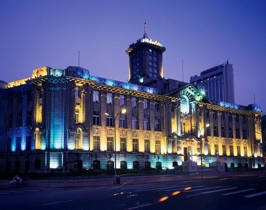 The Dalian Gongshang bank, the old Dalian public office, Evening View, Dalian, Liaoning, China : Stock Photo