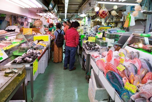 The first Makishi public market, Naha, Main island, Okinawa, Japan : Stock Photo