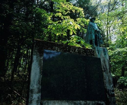 Bokusui bronze statue, Kuresaka pass, Rokugo, Gunma, Japan : Stock Photo