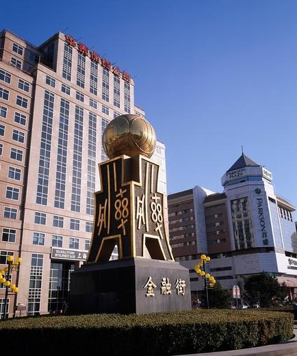 Stock Photo: 4034-32802 Fuxingmeng, Beijing, China