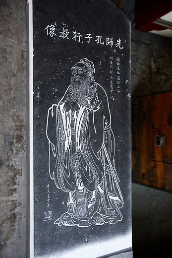 Stock Photo: 4034-38687 Kong mausoleum capital museum, Kongzi Portrait, Confucianism, Beijing City, China