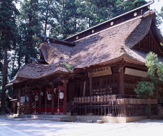 Kumano Taisha, Nanyo, Yamagata, Japan : Stock Photo