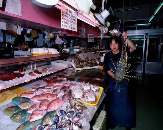 Makishi public market, Naha, Okinawa, Japan : Stock Photo