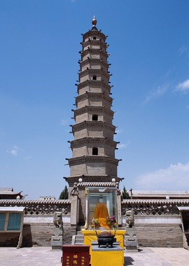 Luoshisi Tower, Wuwei, Ama ministry, China : Stock Photo