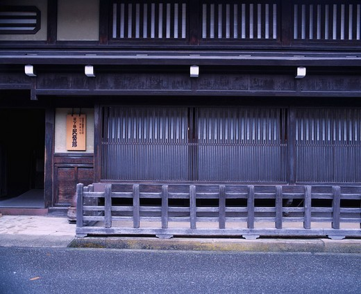 Stock Photo: 4034-48833 Kusakabe folkcraft pavilion, Takayama, Gifu, Tokai, Japan, October