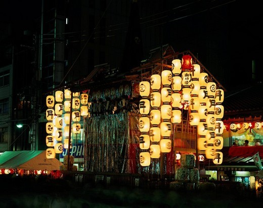 Gion pre_festival Tsukihoko Kyoto Japan Sky Yamahoko Paper lantern City View : Stock Photo