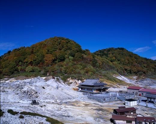 Inner shrine Fudo Myoo, Osorezan, Shimokita Peninsula, Aomori, Japan : Stock Photo
