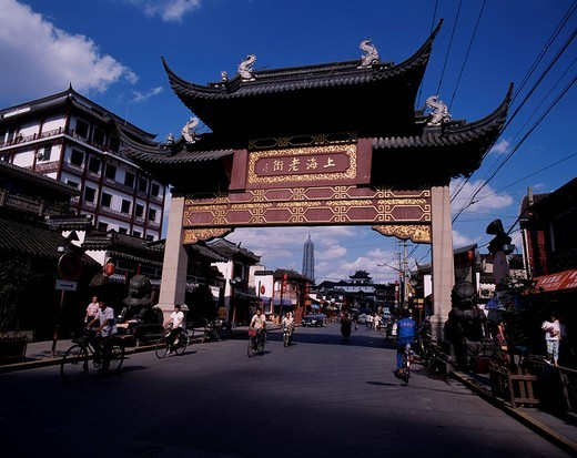 Laojie old town, Shanghai, China : Stock Photo