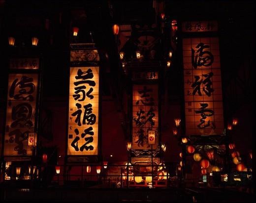 Noto, Kiriko hall, Wajima, Ishikawa, Festival, Japan : Stock Photo