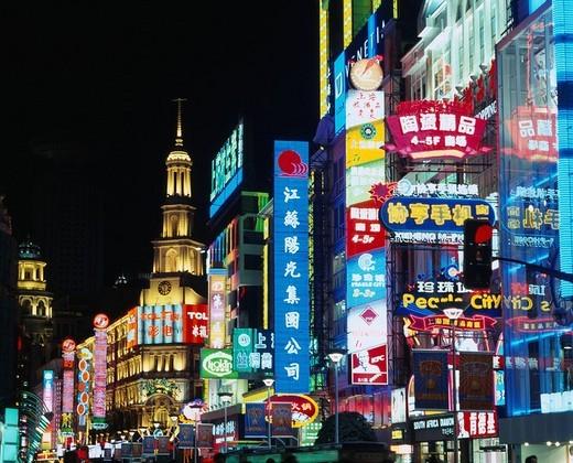 Nanjing way Shanghai China Night View : Stock Photo