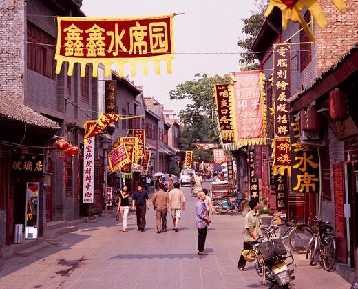 Xidajie town, Luoyang, Henan, China : Stock Photo