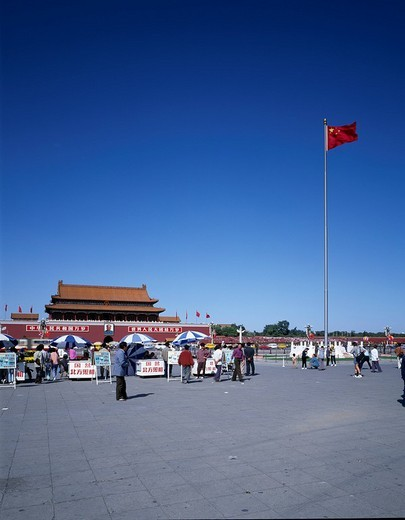 Tiananmen Guang Chang, Beijing, China : Stock Photo