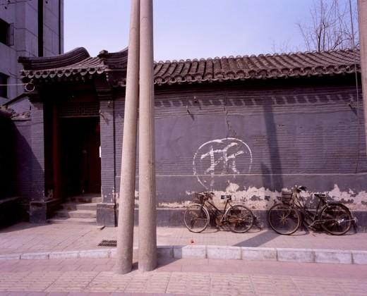 Urban development, Beijing, China : Stock Photo