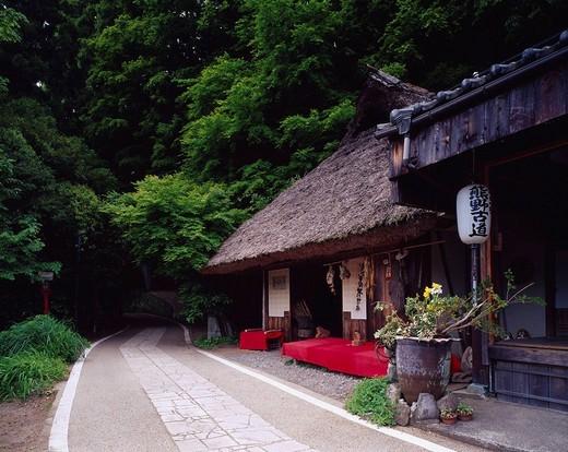 Toganoki tea house, Nakahechi, Kumano old road, Wakayama, Japan : Stock Photo