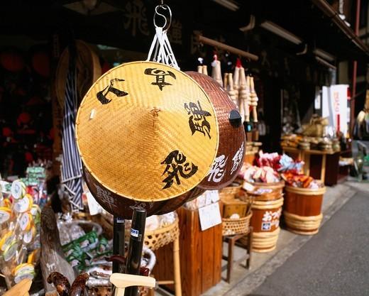 Takayama Folkcraft Takayama Gifu Japan Industry : Stock Photo