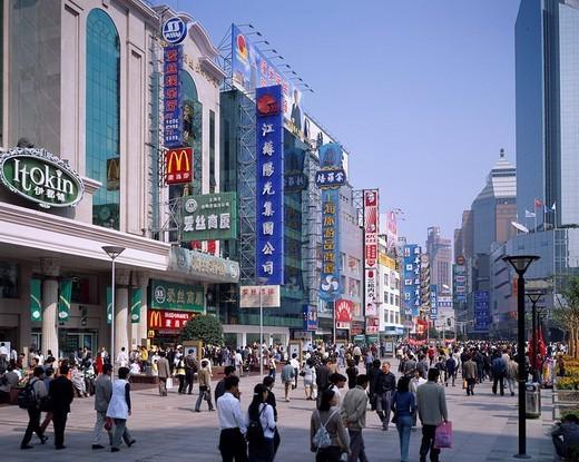 The Nanjing East way, Shanghai, China : Stock Photo