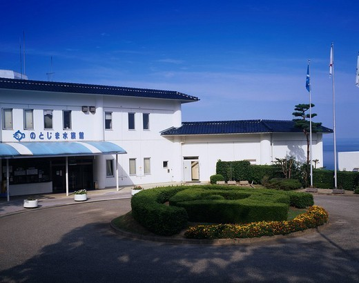 Notojima Aquarium, Nanao, Noto Peninsula, Ishikawa, Japan : Stock Photo
