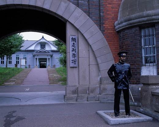 Entrance Porter Museum Abashiri Prison Abashiri Hokkaido Japan : Stock Photo