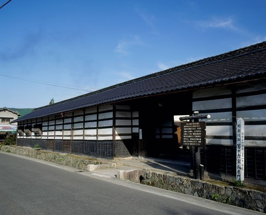 Todoroki House, Nagaya gate, Azumino, Nagano, Koshin_etsu, Japan : Stock Photo