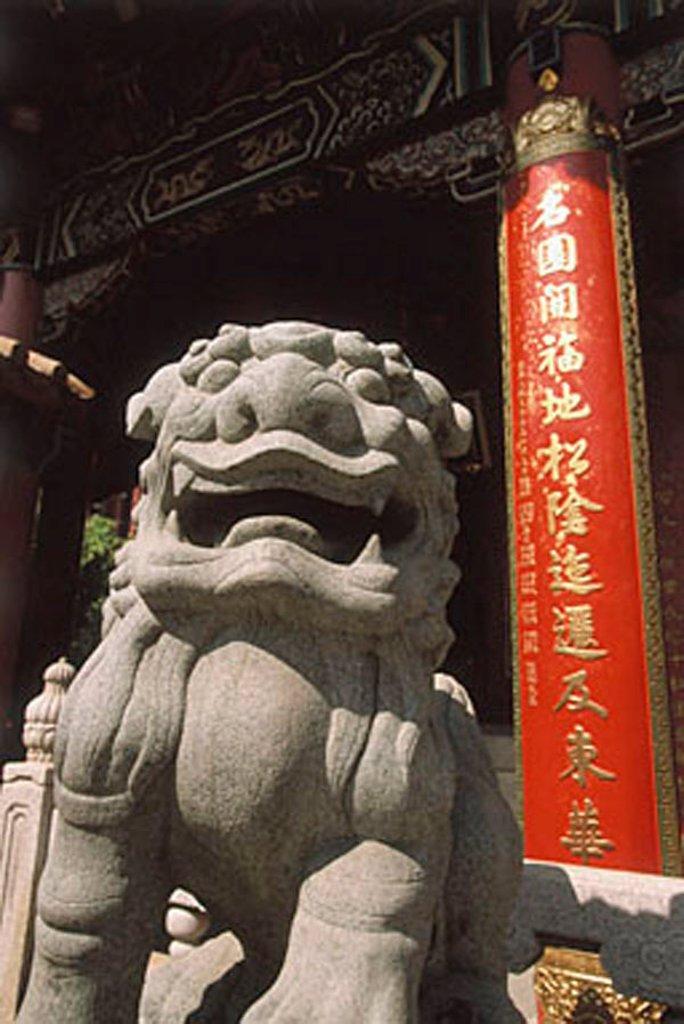 China, Hong Kong, Wong Tai Sin Temple : Stock Photo