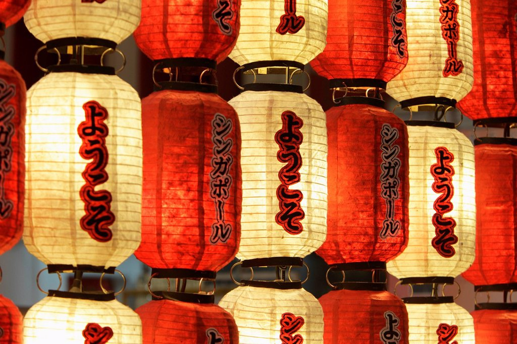 Glowing red and white paper lanterns : Stock Photo