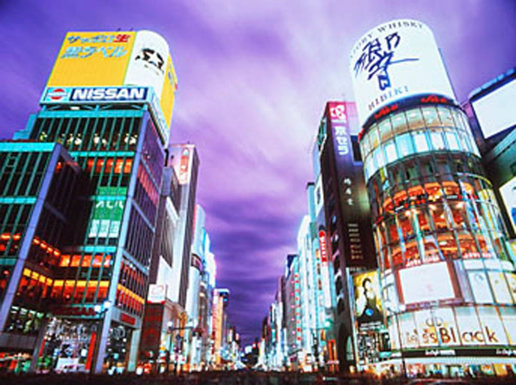 Japan, Tokyo, Ginza, Neon lights and buildings of Ginza at dusk : Stock Photo