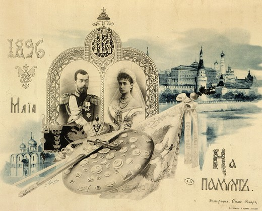 NICHOLAS II, Nikolai Aleksandrovich Romanov (1868-1918), Tsar of Russia, and his wife Alexandra Fedorovna (Alix of Hesse),1872-1918, granddaughter of Queen Victoria of England and Tsarina of Russia. At their coronation on 14 May 1896 : Stock Photo