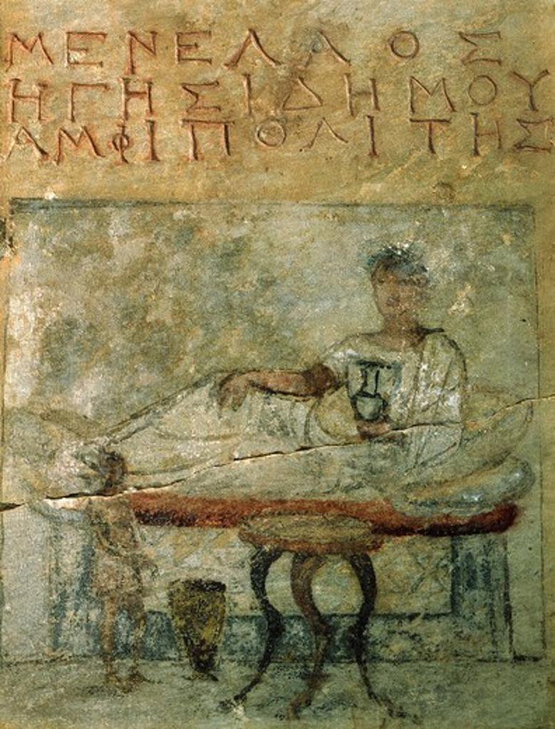 Man reclining on coach, glass in hand, fresco, funerary stele of Menelaos, Hellenistic Greek, from Demetrias, Greece (detail) : Stock Photo