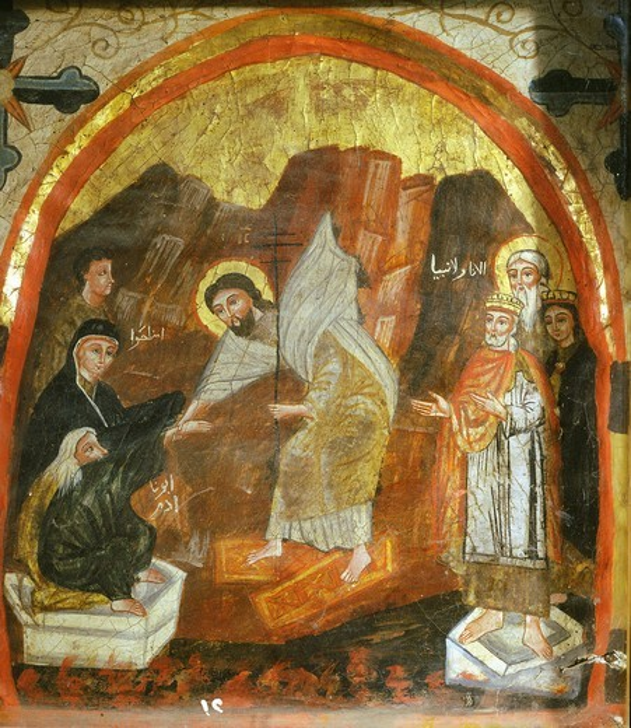 Stock Photo: 4069-6206 Anastasis, the resurrection of Adam and Eve, Coptic icon, byzantine influence, 14th century