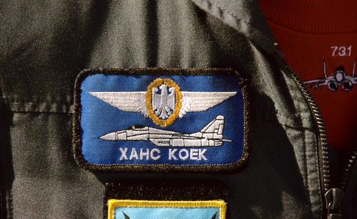 German Air Force (Luftwaffe) Mig-29 pilots patch with wings, Mig-29 image and Cyrillic lettering : Stock Photo