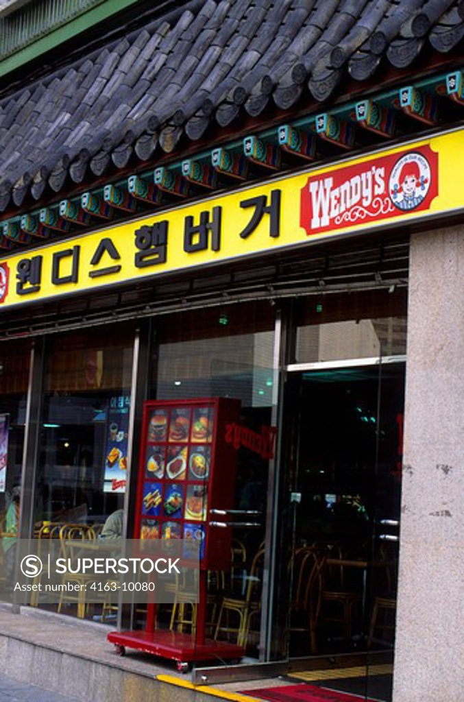 Stock Photo: 4163-10080 KOREA, SEOUL, WENDY'S
