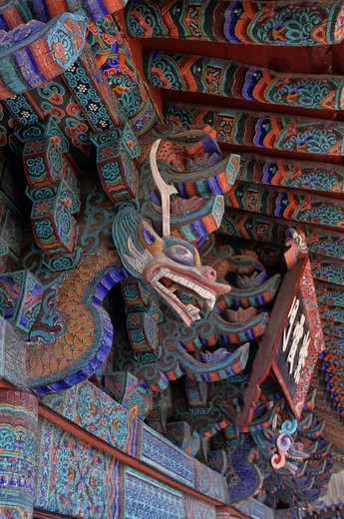 Stock Photo: 4163-11342 SOUTH KOREA, NEAR PUSAN, KYONGJU, PULGUKASA TEMPLE (BUDDHIST), 6TH CENTURY, ROOF DETAIL, DRAGON