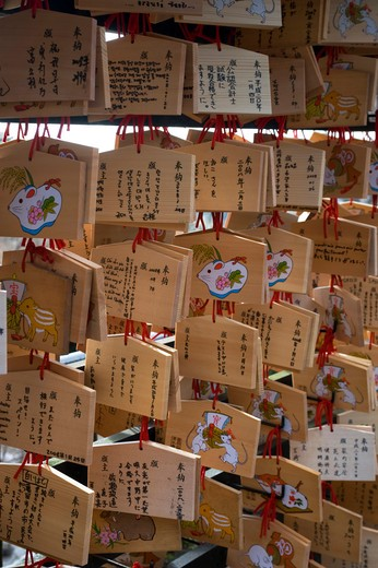 Stock Photo: 4163-12464 JAPAN, KYOTO, KIYOMIZU TEMPLE IN WINTER, EMA PRAYER TABLETS