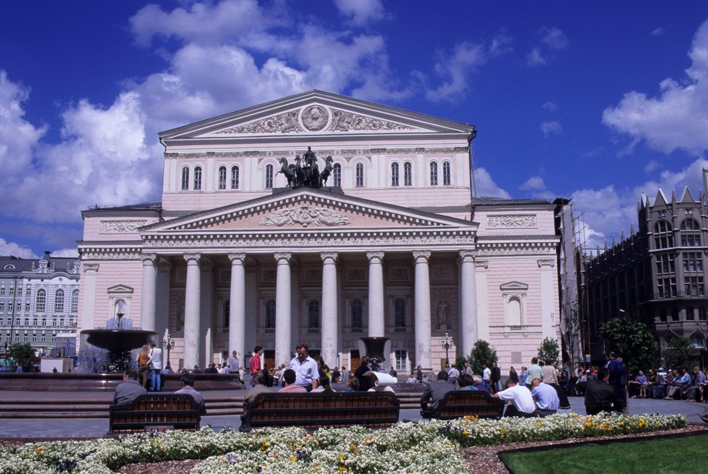 Russia, Moscow, Teatralnaya Square, Bolshoi Theatre : Stock Photo